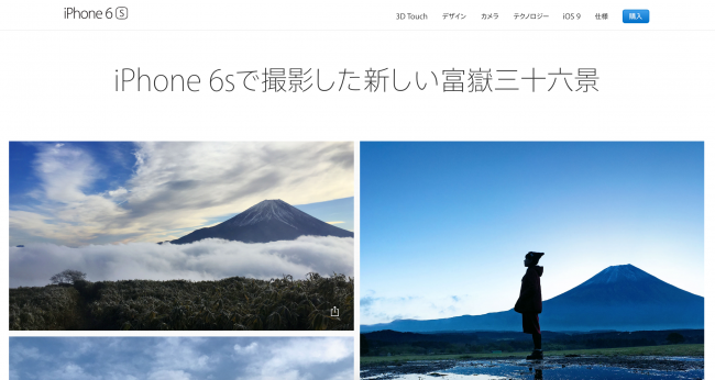 Appleから粋なサプライズ!「Shot on iPhone」作品集が送られてきた