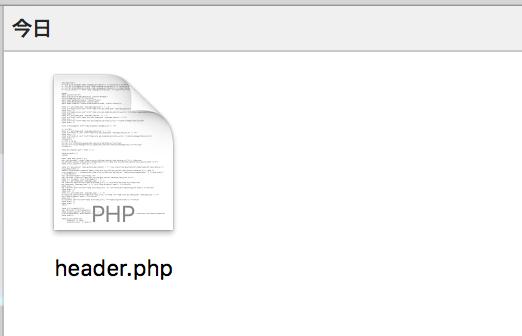 Cyberduckでストークの子テーマにheader.phpを追加する方法