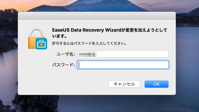 写真を誤って消去した時のデータ復旧方法を知っていますか?Data Recovery Wizard