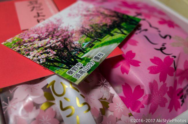 今年も入選!秦野観光写真コンクールで推薦賞を頂きました