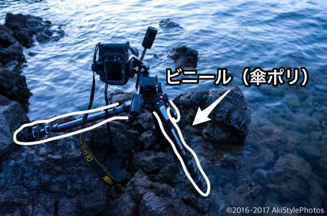 水面を撮りに行ったが三脚を濡らさない方法をすっかり忘れていた