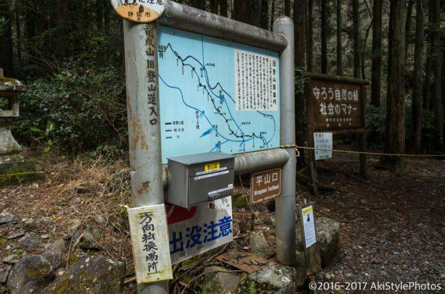 """竜爪山に雪?""""雪と無縁の地"""" 静岡でも山の上には雪が積もる"""