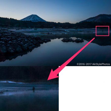 今シーズン初の天の川と富士山!現像の難しさを知る
