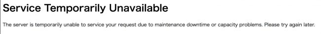 3日間の覚醒、リソースブースト!さくらインターネットの便利機能で503エラーの回避