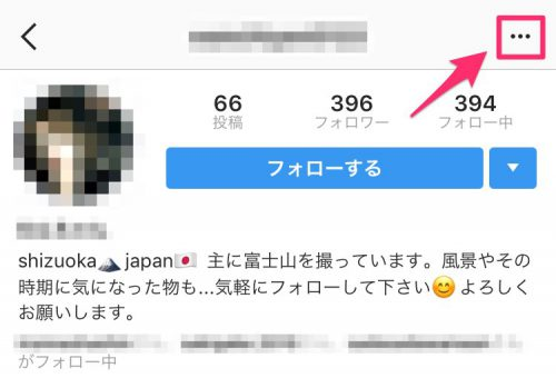 Instagramで写真が盗用された!不適切なコンテンツを報告する