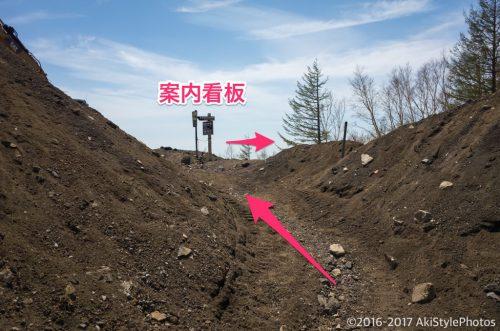 まぼろしの滝のスタート地点!この時期にしか見れない富士山の雪解け水