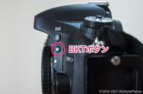 「ブラケット撮影」の解説!HDR合成で写真の明暗差を無くせる