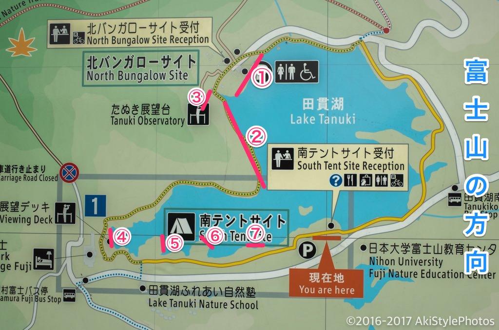 田貫湖の案内マップ