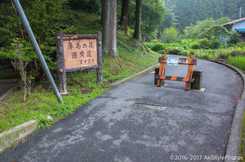 富士宮の「陣馬の滝」に来てみたら暑さを忘れて癒された話