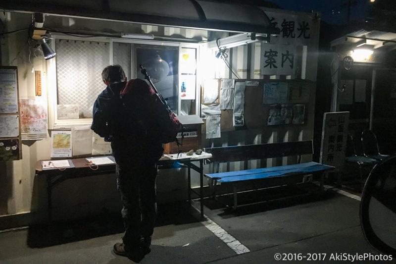 芦安駐車場の乗合タクシー