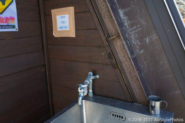 北岳山荘の無料の飲水