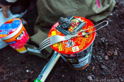 ヤマメシカップ麺