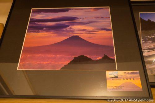 薬師岳小屋にある富士山写真