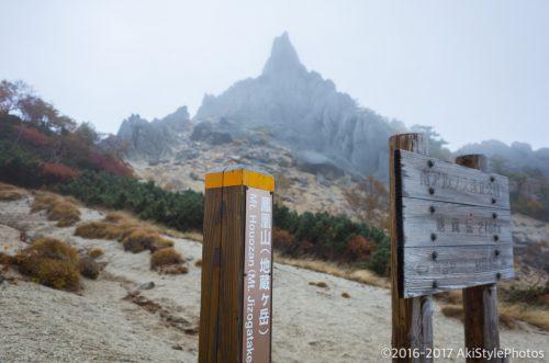 地蔵岳とオベリスク