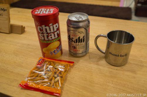 薬師岳小屋でビール