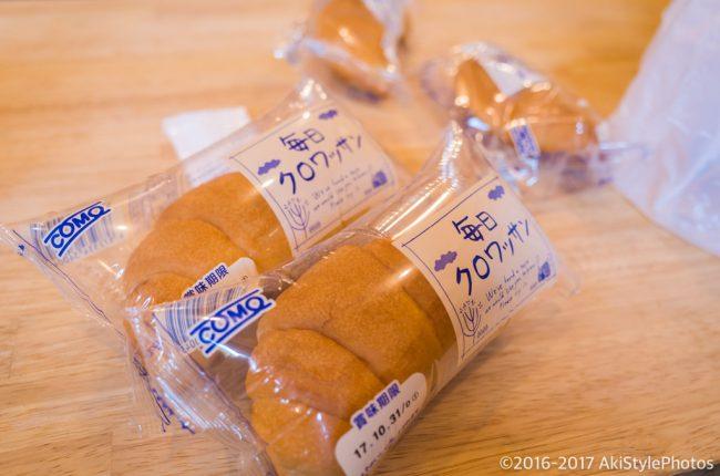 薬師岳小屋の朝食のパン