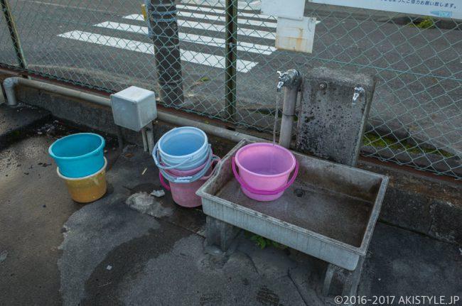 洗車プラザ城北
