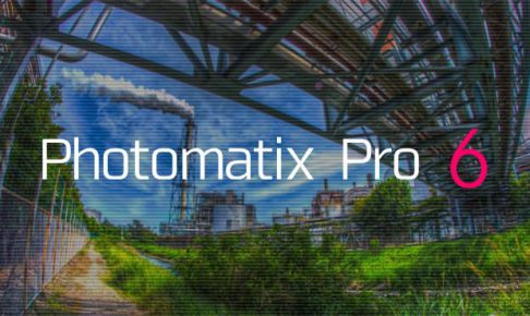 PhotomatixPro6でHDR合成