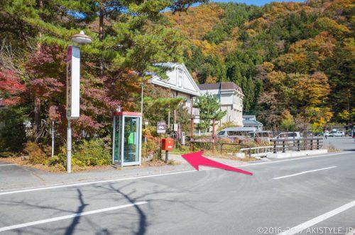 紅葉が見頃!精進峠と三方分山を紅葉ハイキングして富士山を狙ってきた