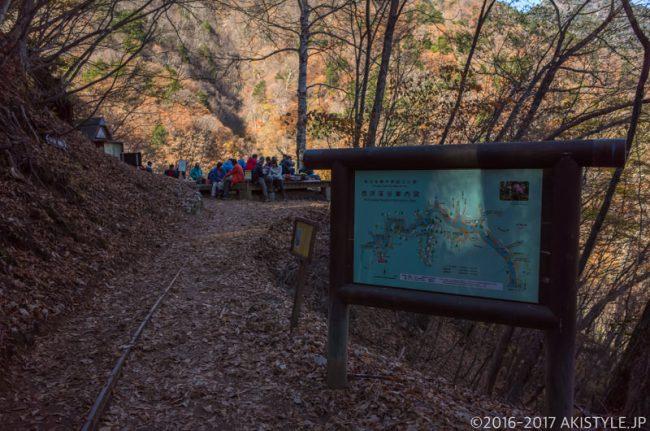 西沢渓谷を紅葉ハイキング