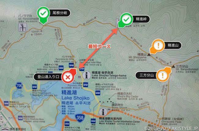 精進湖から三方分山へのマップ