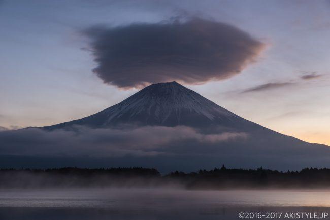 田貫湖で笠雲と富士山