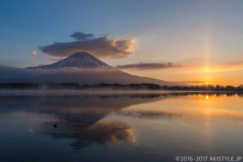 田貫湖からの日の出と富士山とサンピラー