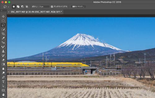 富士山ドクターイエロー撮影記Part12 何も無さすぎて思いついた表現方法