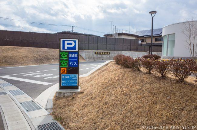 静岡県富士宮神田川観光駐車場