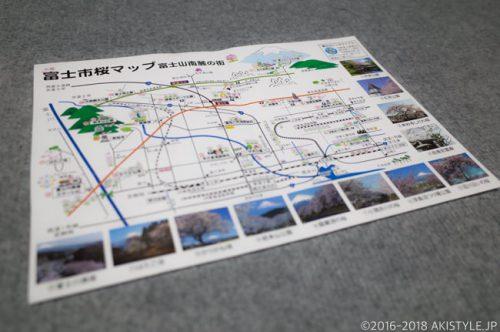 富士市桜マップ