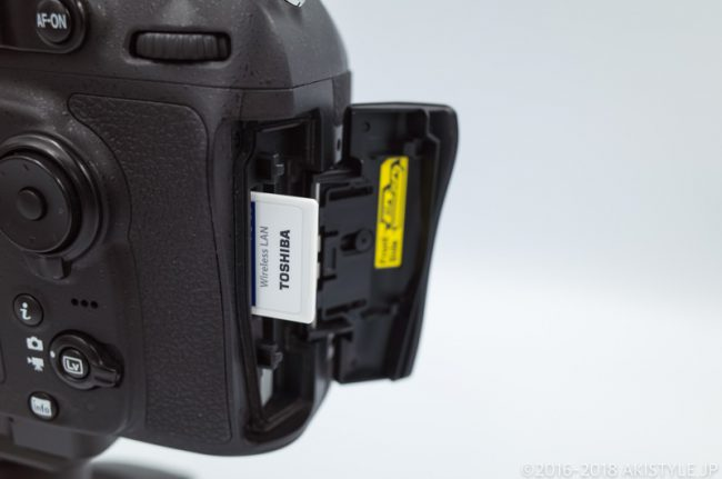 Wi-Fi非搭載のカメラでFlashAir