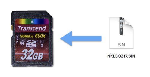 ニコン一眼レフのファームウェアアップデート