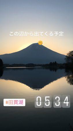 春の田貫湖ダイヤモンド富士2018! 山頂からズレていても綺麗でした