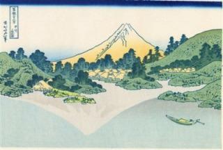 葛飾北斎の甲州三坂水面