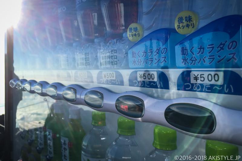 富士山の頂上にある自販機