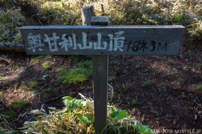 奥甘利山の山頂