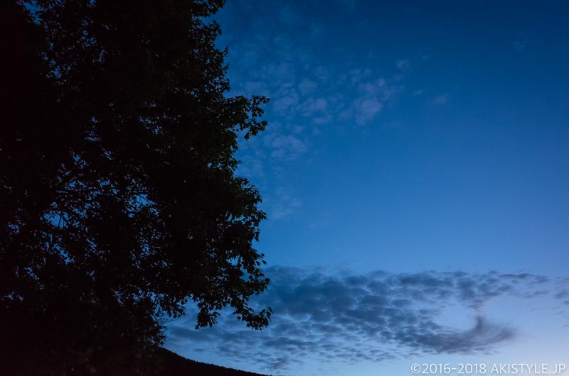 田貫湖に流れ込んでくる雲