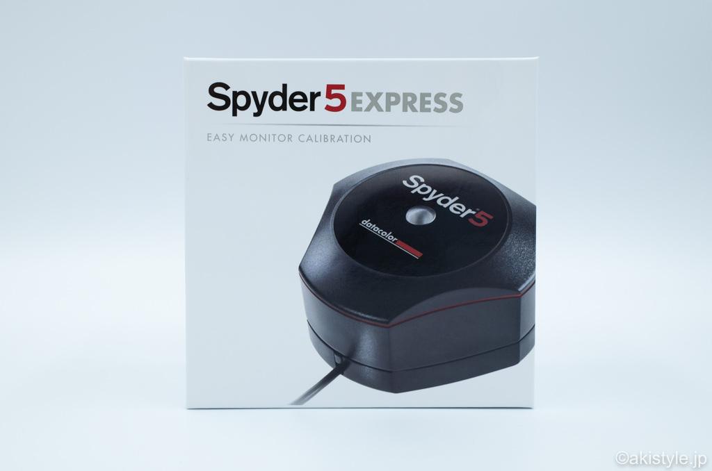 Datacolor Spyder5