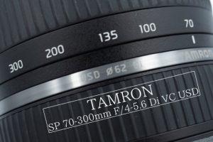 タムロンA030