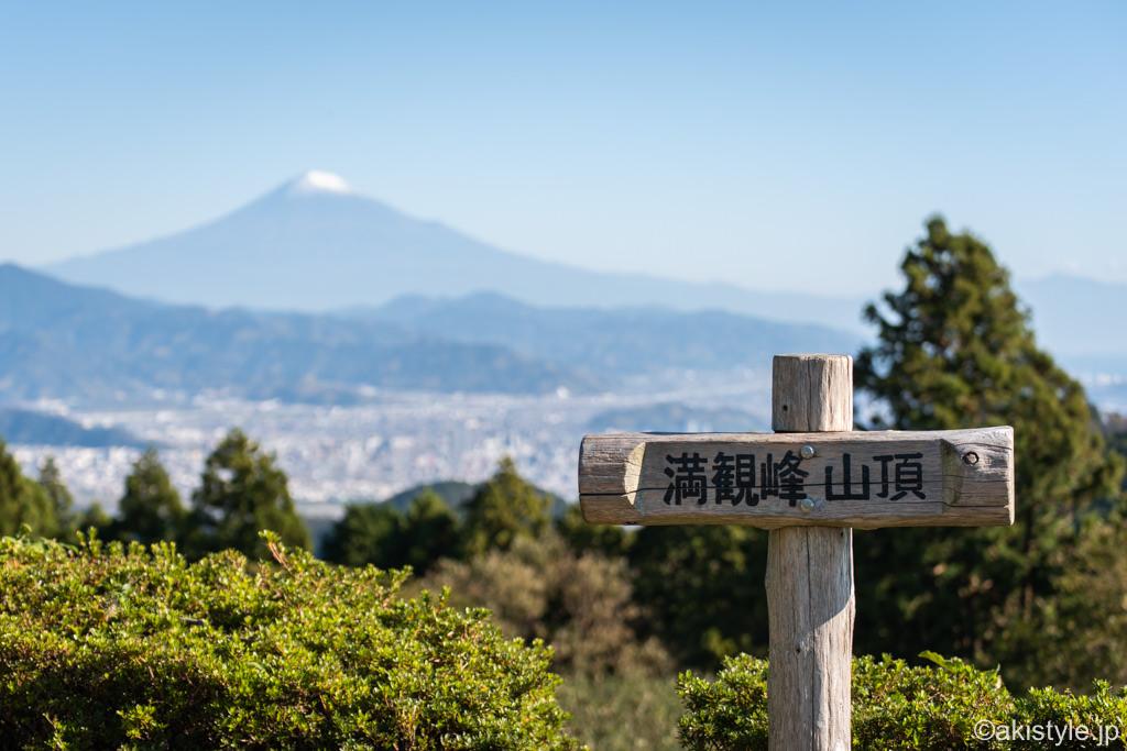焼津アルプス満観峰と富士山