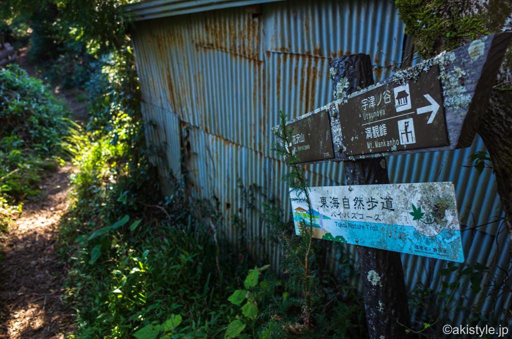 花沢山ハイキングコース