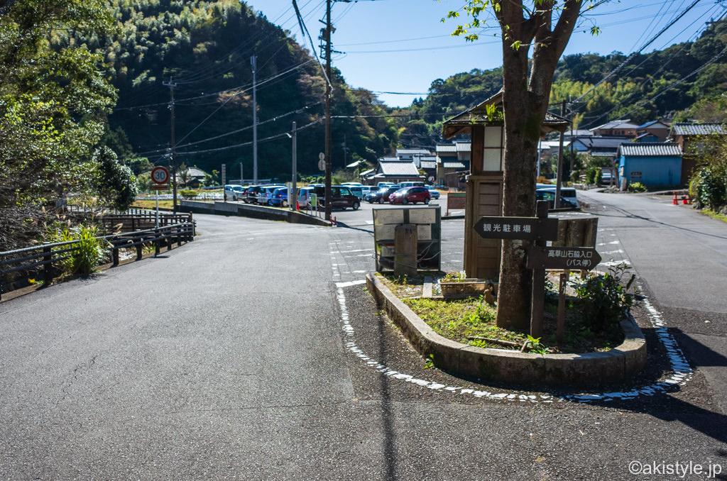 花沢の里駐車場