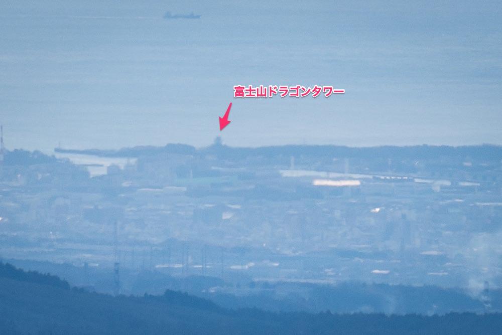 竜ヶ岳から見える富士山ドラゴンタワー