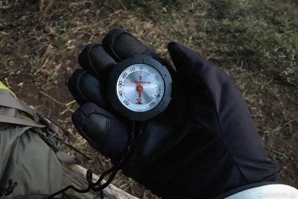 登山用温度計