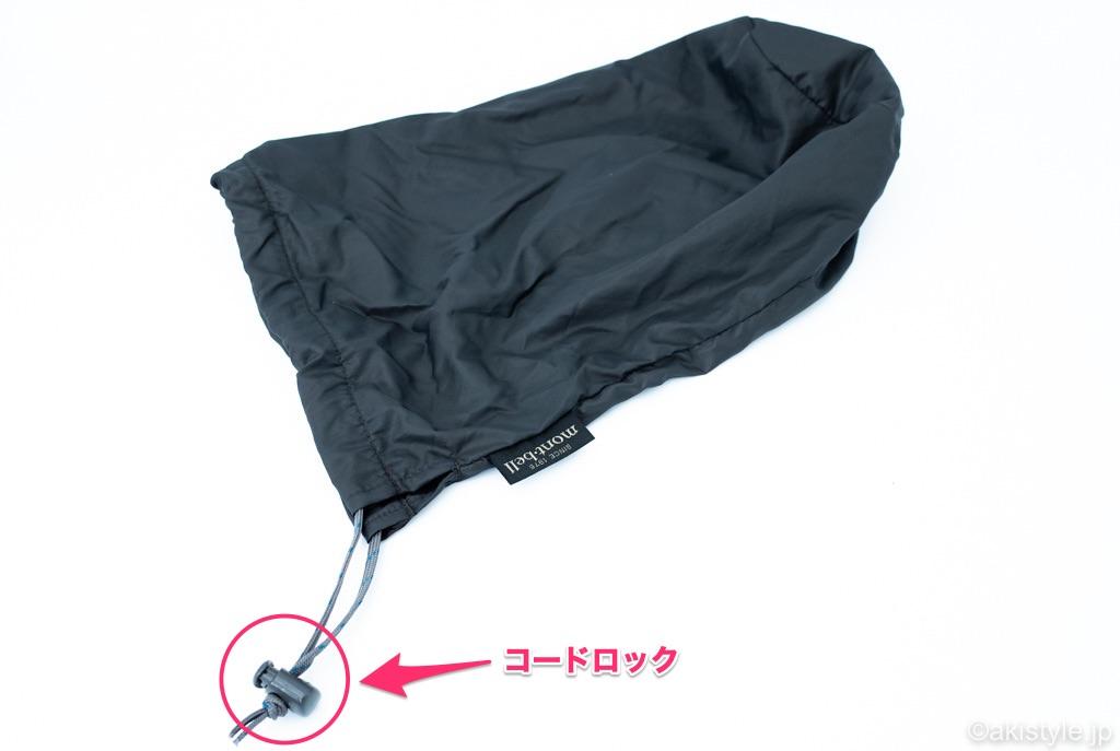 ダイソー100円サコッシュ