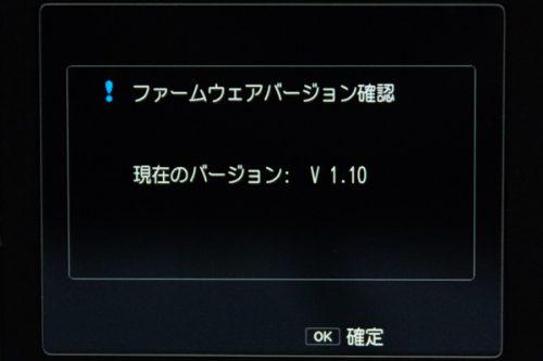GR2_Update