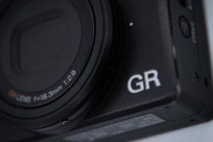gr2-firmware-v3