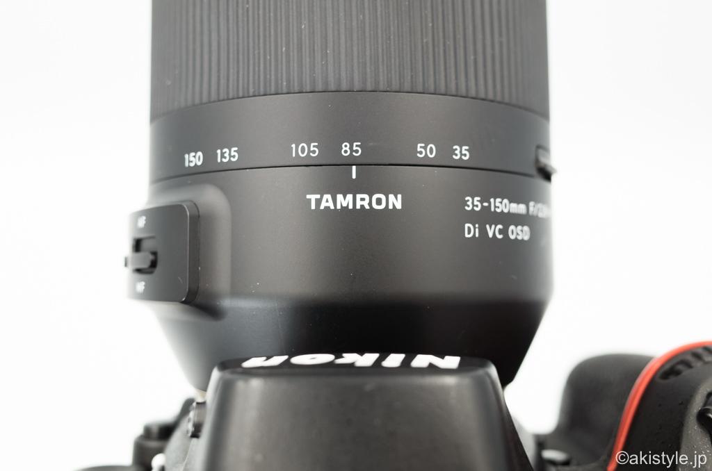 TAMRON A043