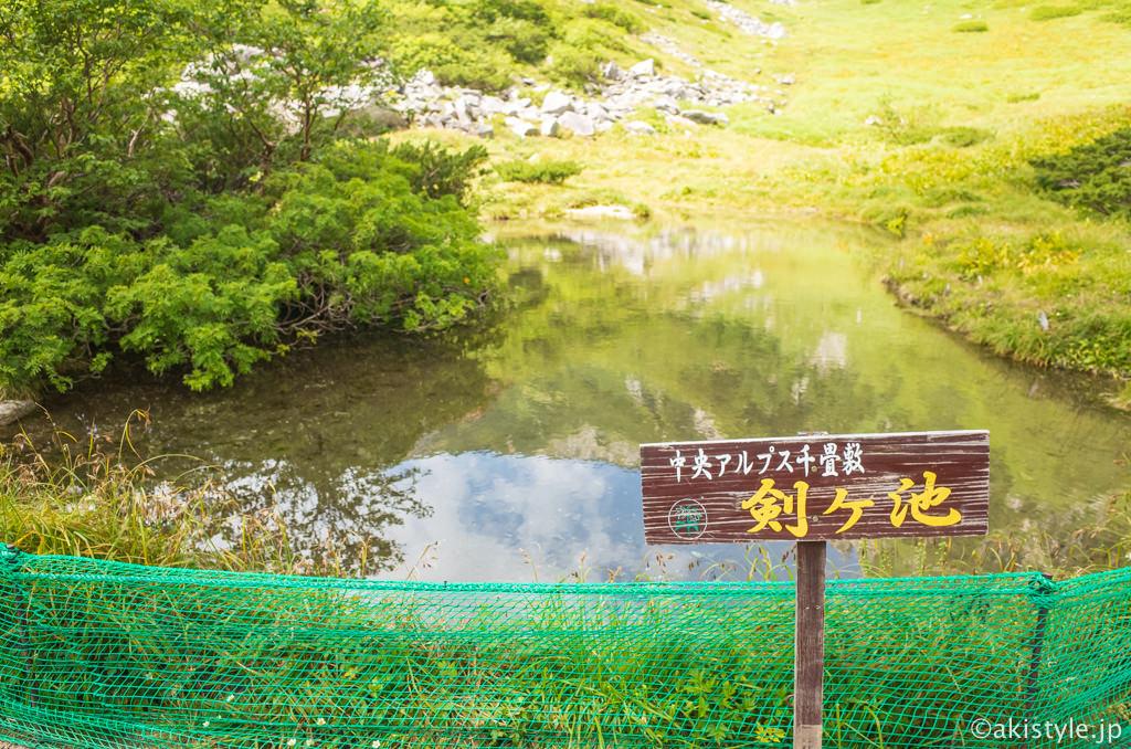 千畳敷カール剣ヶ池