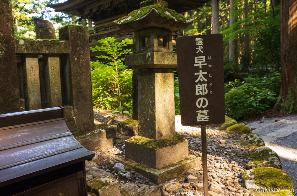 早太郎の墓